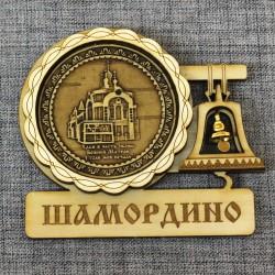 """Магнит из бересты с колоколом """"Храм в ч. иконы БМ """"Утоли моя печали"""
