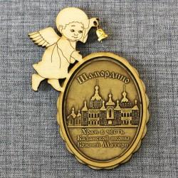 """Магнит из бересты ангел с колокольчиком """"Храм в ч.Казанской иконы БМ"""