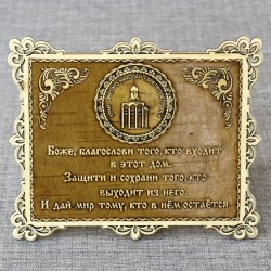 """Молитва """"Св.Н.С."""" Храм г.Днепропетровск"""