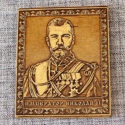 """Икона """"Николай II"""""""