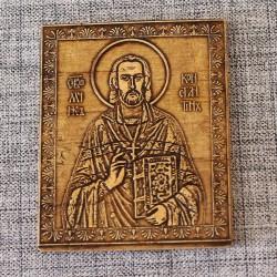 """Икона """"Священномученика Константина Меркушинского"""""""