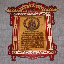 """Молитва арка """"Отче наш""""ст.сл. Храм на Крови"""