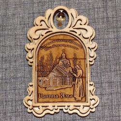 """Магнит из бересты арка с колокольчиком """"Храм во имя Св.Праведного"""