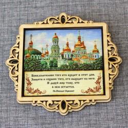 """Молитва """"Св.Н.С."""" на ткани в рамке """"Золоты купола России"""""""