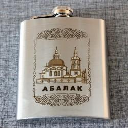 """Фляжка """"Абалакский монастырь"""""""