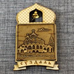 """Магнит из бересты купол """"Покровский монастырь"""""""