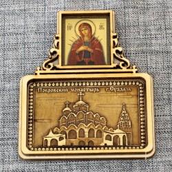 """Магнит из бересты прямоугольный икона (Семистрельная) """"Покровский монастырь"""""""