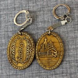 """Брелок """"Храм Всех Святых"""""""