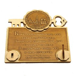 """Ключница (2) с молитвой """"Св.Н.С."""" Вологодский Кремль"""