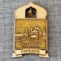 """Магнит из бересты купол """"федоровский мон-рь"""""""