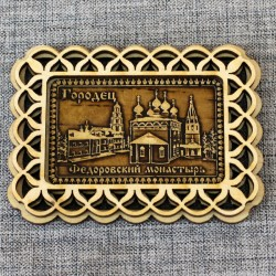 """Магнит из бересты прямоугольный прорезной """"Федоровский монастырь"""""""