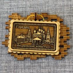 """Магнит из бересты картина """"Федоровский монастырь"""""""