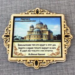 """Молитва """"Св.Н.С."""" на ткани в рамке """"Крестовоздвиженский собор"""""""