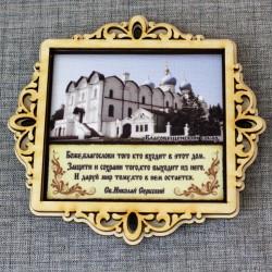 """Панно """"Благовещенский собор"""" Казань"""