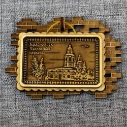"""Магнит из бересты картина """"Покровская церковь"""""""