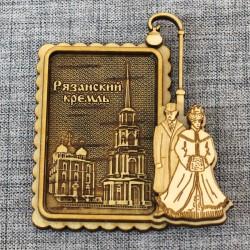 """Магнит из бересты прямоугольный фонарь+пара1""""Кремль"""""""