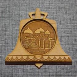 """Магнит из бересты колокол """"Софийский собор"""""""
