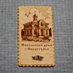 """Магнит на холодильник """"Никольская церковь"""""""