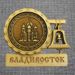 """Магнит из бересты с колоколом """"Покровский собор"""""""