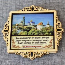 """Молитва """"Св.Н.С."""" на ткани в рамке """"Троице-Сергиева Лавра"""""""