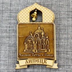 """Магнит из бересты купол """"Часовня Петра и Павла"""""""