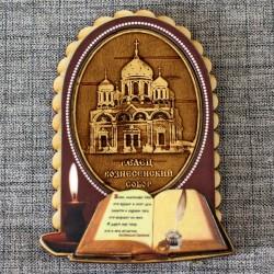 """Магнит из бересты цветной Книга-свеча """"Вознесенский собор"""" Елец"""