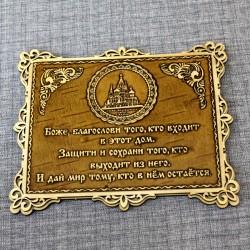 """Молитва """"Св.Н.С."""" Свято-Михайловский собор"""