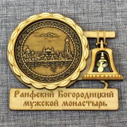 """Магнит из бересты с колоколом """"Раифский Богородицкий мужской монастырь"""