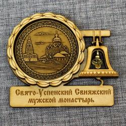 """Магнит из бересты с колоколом """"Свято-Успенский Свияжский мужской монастырь"""
