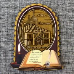 """Магнит из бересты книга-свеча """"Богоявленский собор"""""""