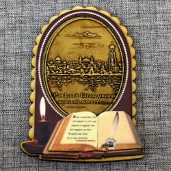"""Магнит из бересты книга-свеча """"Раифский Богородицкий мужской монастырь"""
