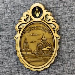 """Магнит из бересты овал с колоколом """"Свято-Успенский Свияжский мужской монастырь"""