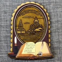 """Магнит из бересты книга-свеча """"Свято-Успенский Свияжский мужской монастырь"""