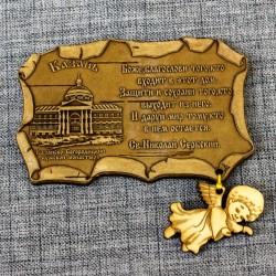 """Магнит из бересты свиток """"Казанско-Богородицкий мужской монастырь"""""""