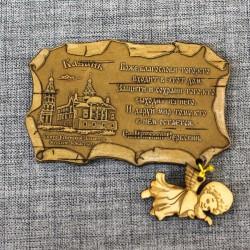 """Магнит из бересты свиток """"Свято-Успенский Зилантов женский монастырь"""""""