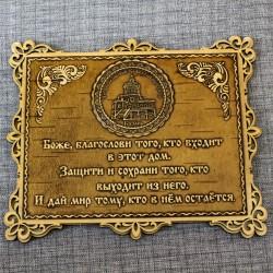 """Молитва """"Св.Н.С.""""Петропавловский Кафедральный собор"""