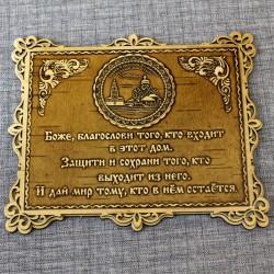 """Молитва """"Св.Н.С."""" Свято-Успенский Свияжский мужской монастырь"""