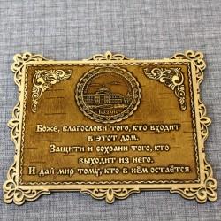 """Молитва """"Св.Н.С."""" Казанско-Богородицкий мужской монастырь"""""""