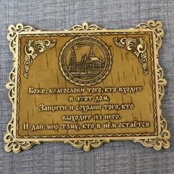 """Молитва """"Св.Н.С."""" Свято-Успенский Зилантов женский монастырь"""