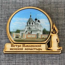 """Магнит из смолы свеча """"Петро-Павловский женский монастырь"""" Брянск"""