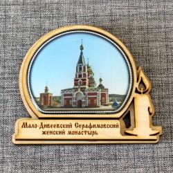 """Магнит из смолы круг свеча """"Мало-Дивеевский"""