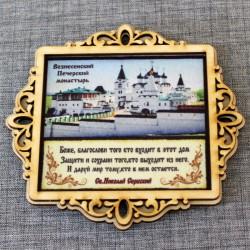 """Молитва """"Св.Н.С."""" на ткани в рамке """"Вознесенский Печерский монастырь"""" Н-Новгород"""