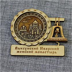 """Магнит из бересты с колоколом """"Выксунский Иверский женский монастырь"""". Выкса"""