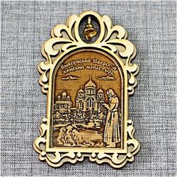 """Магнит из бересты арка с колокольчиком""""Выксунский Иверский женский монастырь+монах"""". Выкса"""