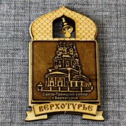 """Магнит из бересты купол """"Свято-Троицкий собор"""""""