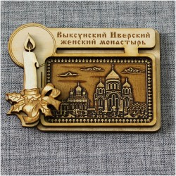 """Магнит из бересты прямоугольный свеча""""Выксунский Иверский женский монастырь"""""""