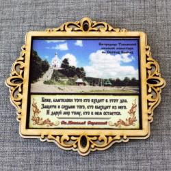 """Панно """"Богородице-Табынский женский монастырь на Святых Ключах"""""""