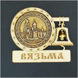 """Магнит из бересты с колоколом """"Вяземский собор"""""""