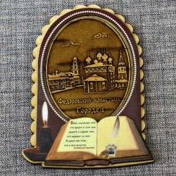"""Магнит из бересты книга-свеча """"Федоровский монастырь"""""""