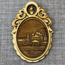 """Магнит из бересты овал с колокольчиком """"Федоровский монастырь"""""""